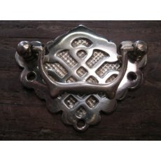 Brass Plate Handle (Pierced & Lattice)