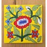Wall Tile (Funky Flower)